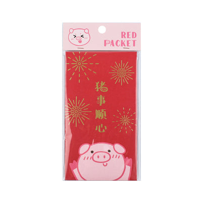 Pig Everything Smooth Long Red Packets By Cardlover