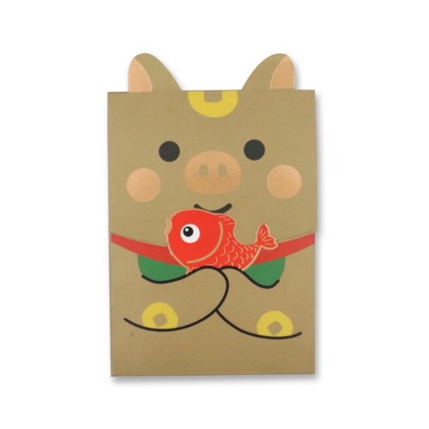 Cute Pig Good Luck Pig Red Packets By U-Pick
