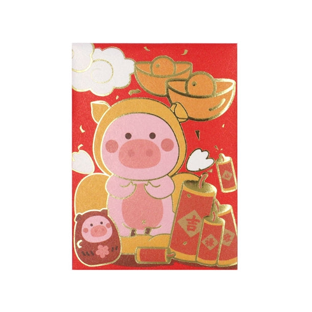 Pig Best Wishes Gold Red Packets By U-Pick