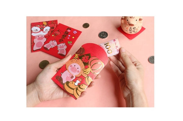 Pig Gold Red Packets By U-Pick