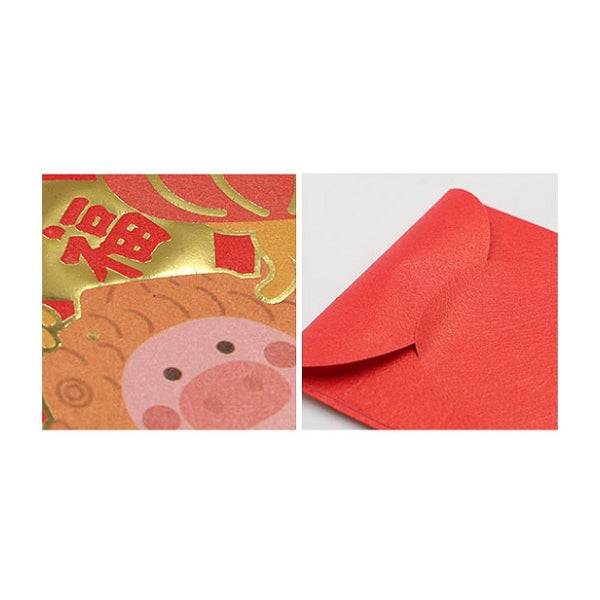 Pig [Every Year Full of Fish] Gold Red Packets By U-Pick
