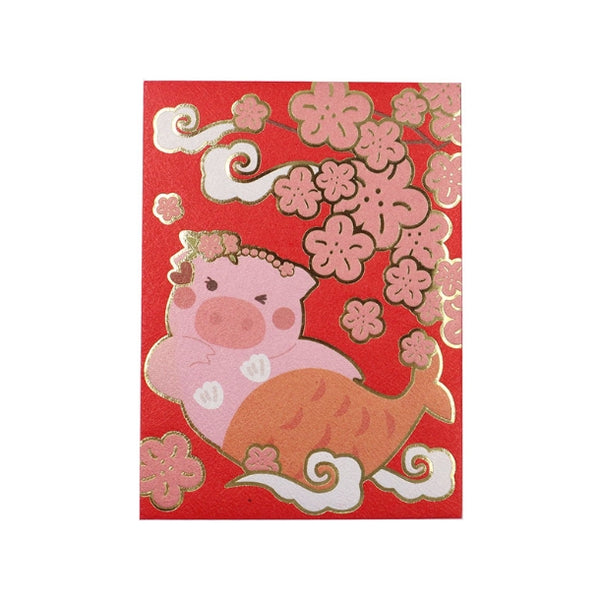 Pig Every Year Full of Fish Gold Red Packets By U-Pick
