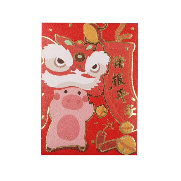 Pig Peace For New Year Gold Red Packets By U-Pick