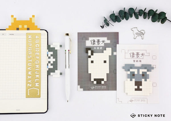 Pixel Dog Sticky Notes