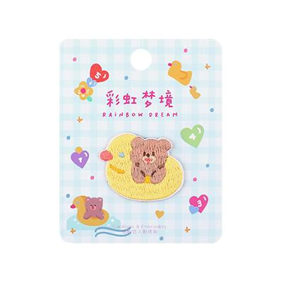 Rainbow Dream Swimming Ring Bear Embroidered Sticker & Iron-On Patch