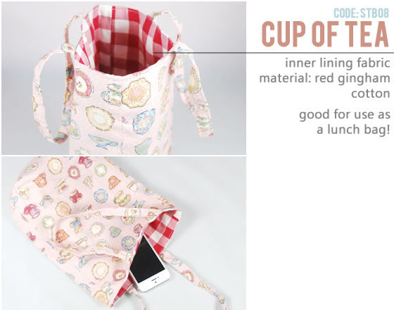 [Cup of Tea] Small Tote Bag