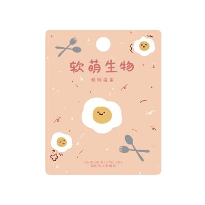Smiley Food Sunny Egg Embroidered Sticker Patch