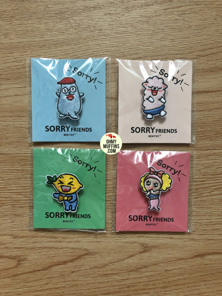Sorry Friends Embroidery Brooch By Bentoy