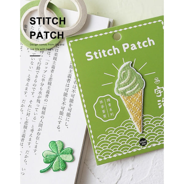 Step Out [Matcha Soft Serve] Embroidered Sticker Patch
