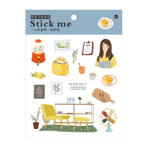 Home Good Eat Stick Me Stickers