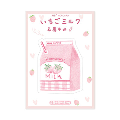 Strawberry Strawberry Milk Sticky Notes
