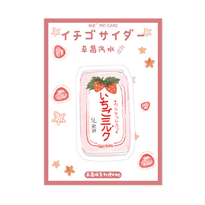 Strawberry Strawberry Soda Sticky Notes