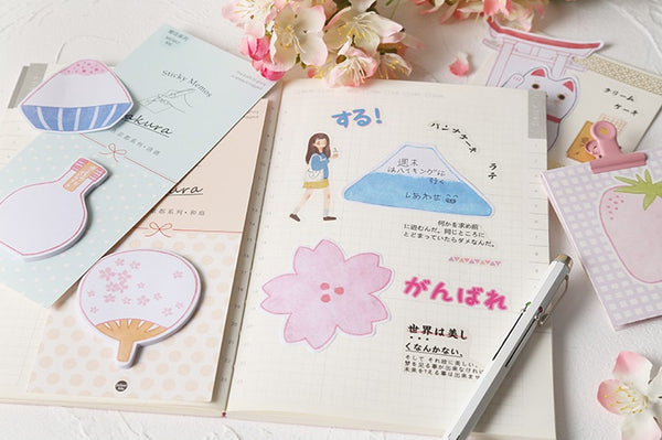 Stroll In Kyoto [Wine] Sticky Notes