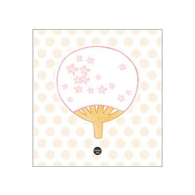 Stroll In Kyoto Paper Fan Sticky Notes