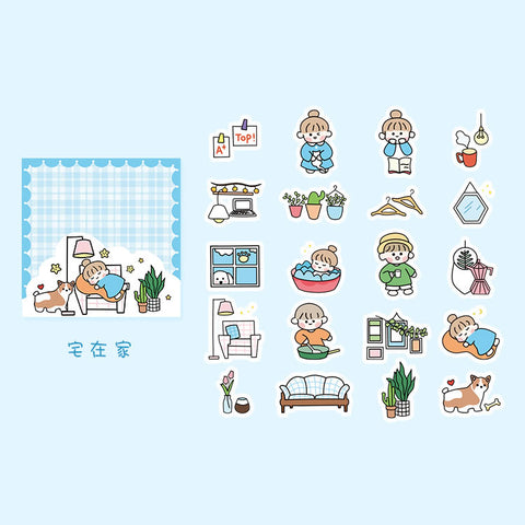 Theatre [Stay Home] Stickers Pack