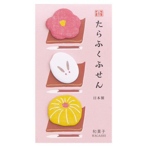 Wagashi Sticky Note