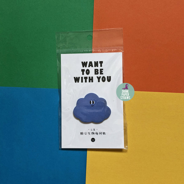 Want To Be With You [Cloud] Sticky Notes