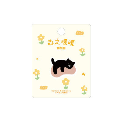 Warm Forest [Cat] Plush Embroidered Sticker & Iron-On Patch