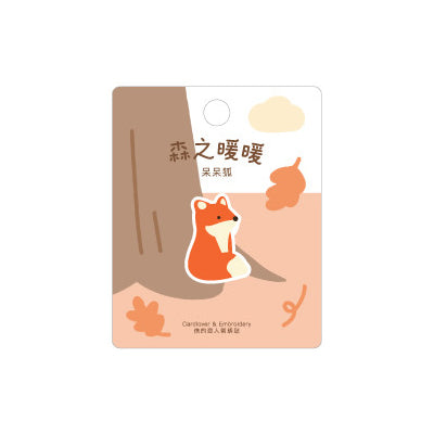 Warm Forest [Fox] Plush Embroidered Sticker & Iron-On Patch