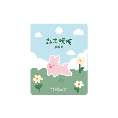 Warm Forest [Rabbit] Plush Embroidered Sticker & Iron-On Patch
