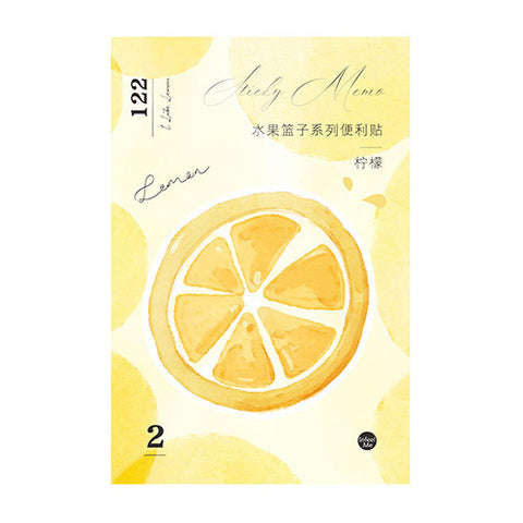 Watercolour Lemon Fruit Sticky Notes