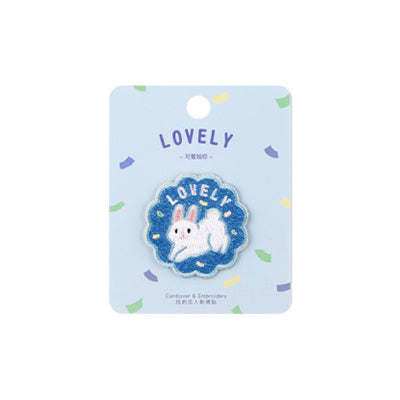 You Are Honey [Lovely] Embroidered Sticker & Iron-On Patch
