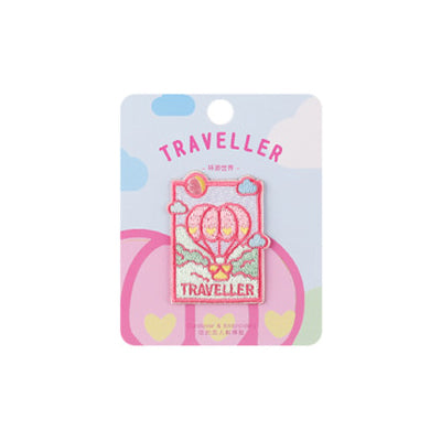 You Are Honey [Traveller] Embroidered Sticker & Iron-On Patch