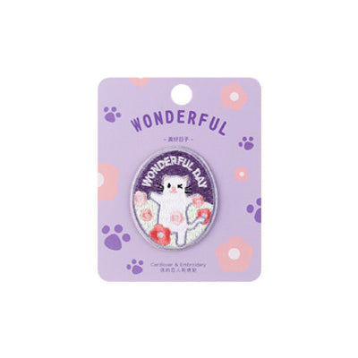 You Are Honey [Wonderful] Embroidered Sticker & Iron-On Patch