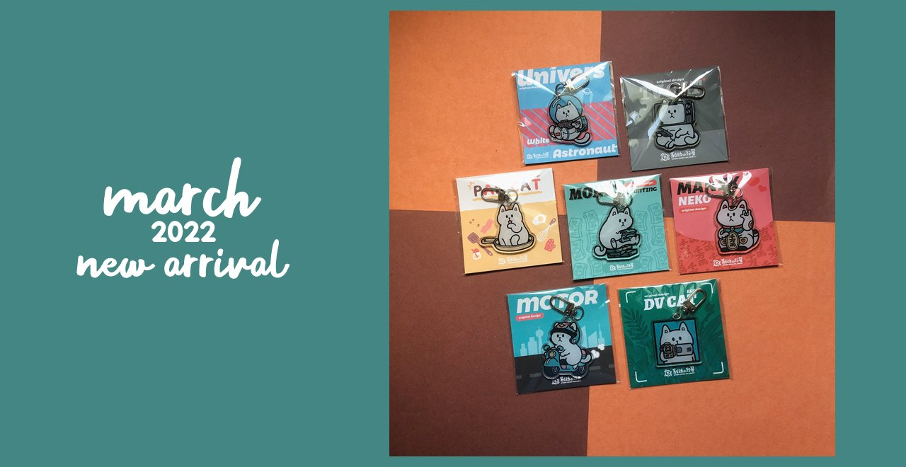 Cutie Girl Sanitary Holder Pouch By Milkjoy