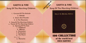 Album Cover of Earth & Fire - Song Of The Marching Children