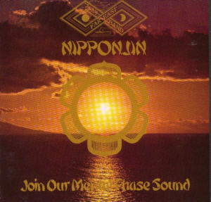 Album Cover of Far East Family Band - Nipponjin