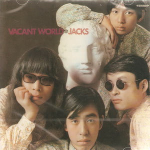 Album Cover of Jacks - Vacant World  (Erebus Records)