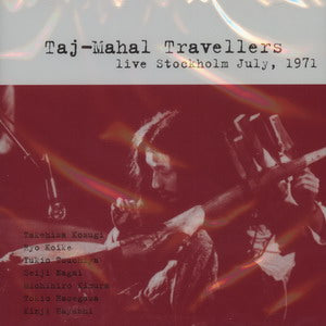 Album Cover of Taj-Mahal Travellers - Live Stockholm July 1971  (2 CD)