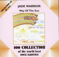 Album Cover of Jade Warrior - Way Of The Sun