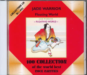 Album Cover of Jade Warrior - Floating World