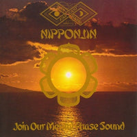 Album Cover of Far East Family Band - Nipponjin - Join Our Mental Phase Sound  (Vinyl Reissue)