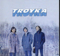 Album Cover of Troyka - Troyka