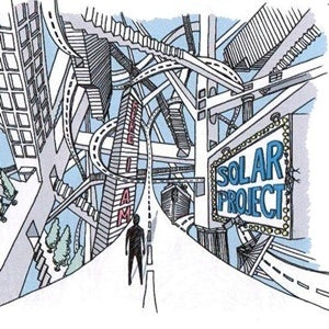 Album Cover of Solar Project - Here I Am   (Vinyl)