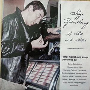Album Cover of Gainsbourg, Serge - Le Sable Et Le Soldat  (Vinyl)