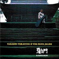 Album Cover of Takeshi Terauchi & Blue Jeans - Rashomon