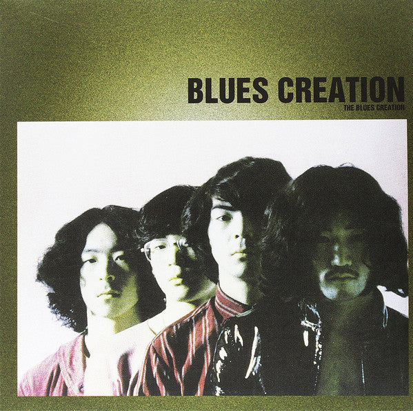 Album Cover of Blues Creation - Blues Creation