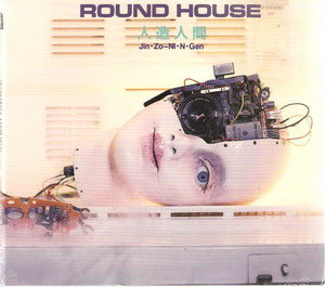 Album Cover of Round House - Jin.Zo-Ni.N.Gen