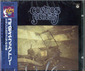 Album Cover of Cosmos Factory - Cosmos Factory (Japan-Import)