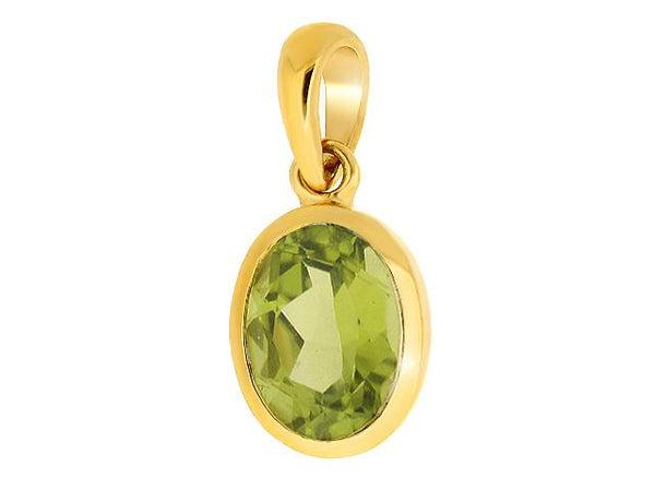 9ct Yellow Gold 1.15ct Peridot Classic Single Stone Framed Oval Pendant on Chain Image