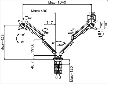 Cutlass Dual Monitor Arm Dimensions