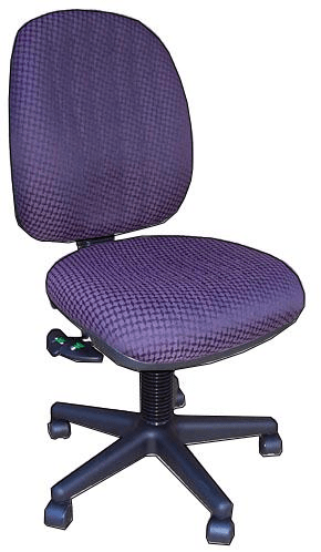 Clancy Ergonomic Chair