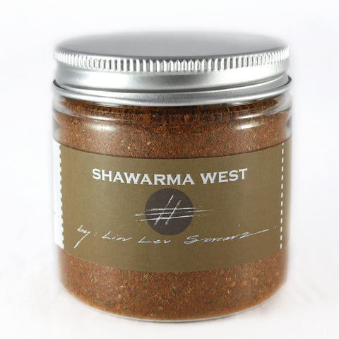 jar of shawarma west spice blend