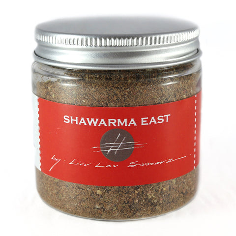 jar of shawarma east spice blend