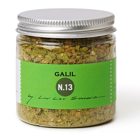 jar of galil spice blend