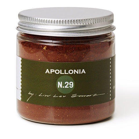 jar of apollonia spice blend